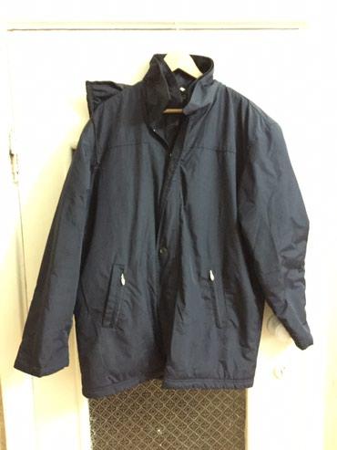 Bakı şəhərində Мужская куртка в отличном состоянии. Покупали дорого. Размер 52-54