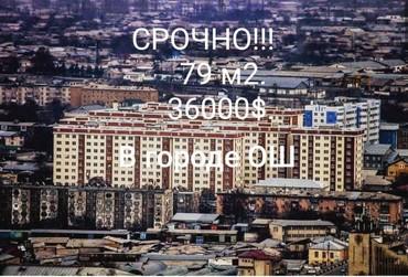 Продается 2-комнатная квартира без в Ош