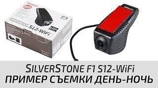 Фирменные Видеорегистраторы Silver Stone с в Бишкек