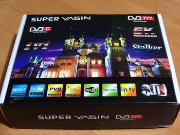 tv konka в Кыргызстан: Приставки ТВ (тюнер, ресивер) DVB T2 - приставка для просмотра