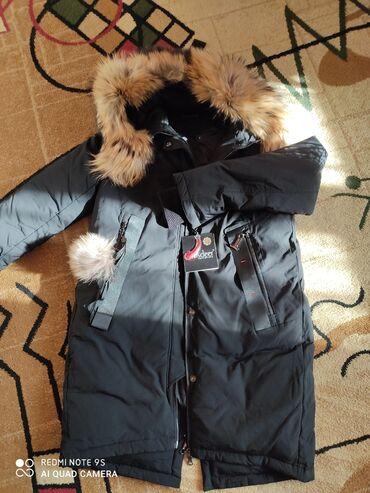 Продаю абсолютно новая куртка пуховик натуралка брала за 7500с продаю