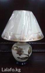 Лампа настольная -высота 40 см. в Бишкек