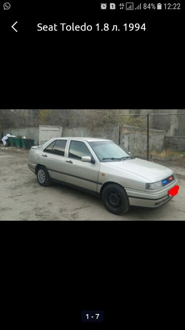 Seat - Кыргызстан: Seat Toledo 1.8 л. 1994