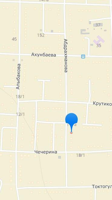продается квартира в бишкеке в Кыргызстан: 47 кв. м, 3 комнаты, Забор, огорожен