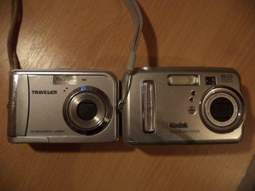 Elektronika | Svilajnac: DVA fotoaparata (neispravna)