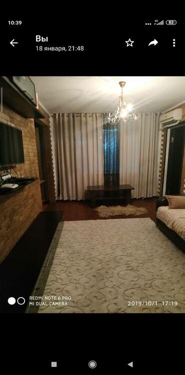 Гостиница 2 комнатная квартира посуточно район ортосайского рынка 3