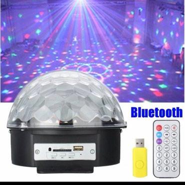 Disko kugla, muzička mp3, Bluetooth, 6 boja. U kompletu se dobija USB - Batajnica