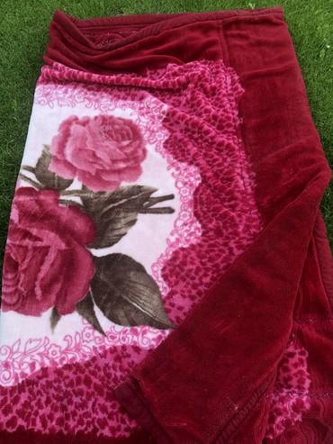 шейшеп в Кыргызстан: Толстое! Теплое! Турецкое одеяло' ширина  1,80 на 2.20
