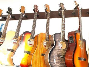 gitara klassik - Azərbaycan: Akustik gitara. Akustik gitar .Gitara satisi . Akustik gitaralar