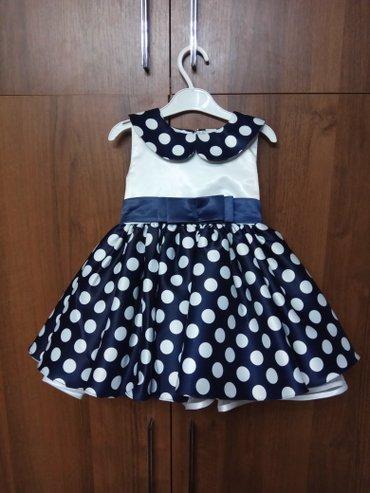 платье для мамы и дочки на годик в Кыргызстан: Продаю детское платье + юбка для мамы. (мама-дочка). платье на 1. 5-2
