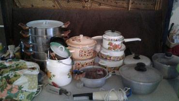 Продаю посуду! звоните в Бишкек