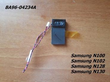 Bakı şəhərində Samsung N seriyasının netbukunun dinamikləri