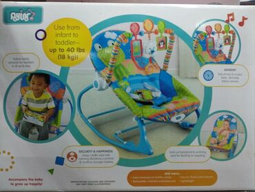 Шезлонги,кресло качалка,детский кресло,работает от сети, Люлька,для