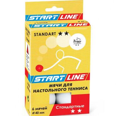 Мячи Start line Standart 2* 8332 Упаковка:6 шт. Цвет:Белый Материал