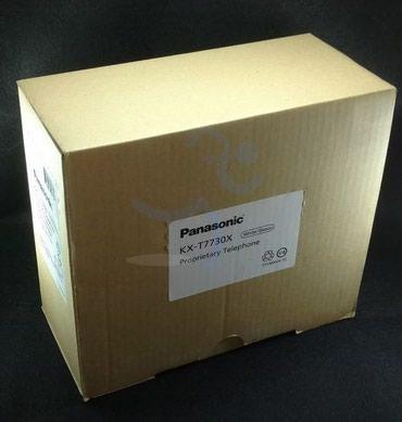 Купить сотовый телефон бу - Кыргызстан: Panasonic KX-T7730X системный телефон - белый - новыймарка