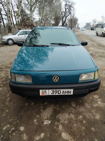 Volkswagen Passat Variant 1.8 л. 1992 | 1111 км