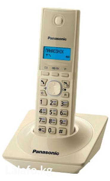 Радиотелефон PANASONIC KX-TG1711CAJAOH, Caller ID (журнал на 50 в Бишкек