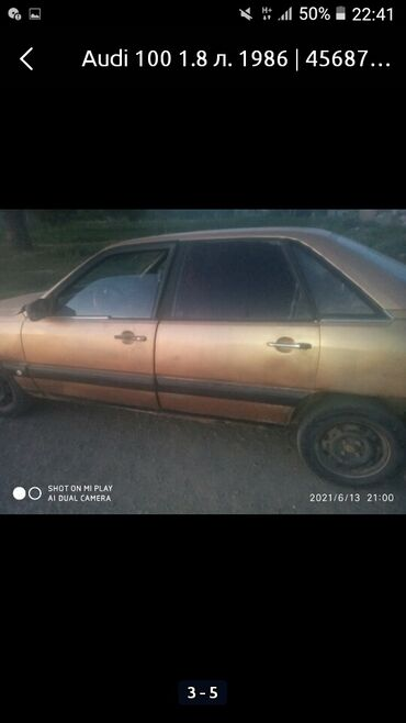 Транспорт - Кочкор: Audi 100 1.8 л. 1986