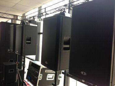 Satışı və kirayə Kalonka dinamika ses sistemleri ses guclendirici