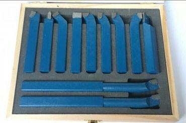 Strug za metal - Srbija: Set nozeva za strug 16x16 mm 11 kom6.000dinNozevi su napravljeni od