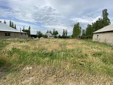купить участок под автомойку в Кыргызстан: Продам 10 соток Строительство от собственника