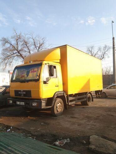 коттеджи на иссык куле в аренду в Кыргызстан: Узундугу 5,30 туурасы 2,40 бийиктиги 2,40