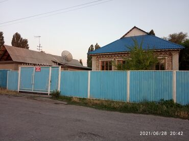 шинный центр кара балта in Кыргызстан   ШИНЫ И ДИСКИ: 110 кв. м, 6 комнат, Забор, огорожен