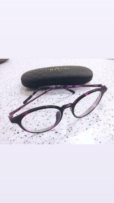 Корейские, металические, готовые очки для зрения. Оба глаза (минус 2)