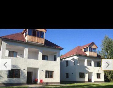 Продажа, покупка домов в Корумду: Продам Дом 183 кв. м, 5 комнат