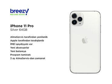 IPhone 11 Pro | 64 GB | Gümüşü | İşlənmiş | Zəmanət, Simsiz şarj, Face ID