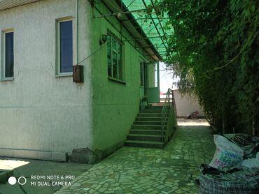 продается дом джалал абад благо в Кыргызстан: Продам Дом 121 кв. м, 5 комнат