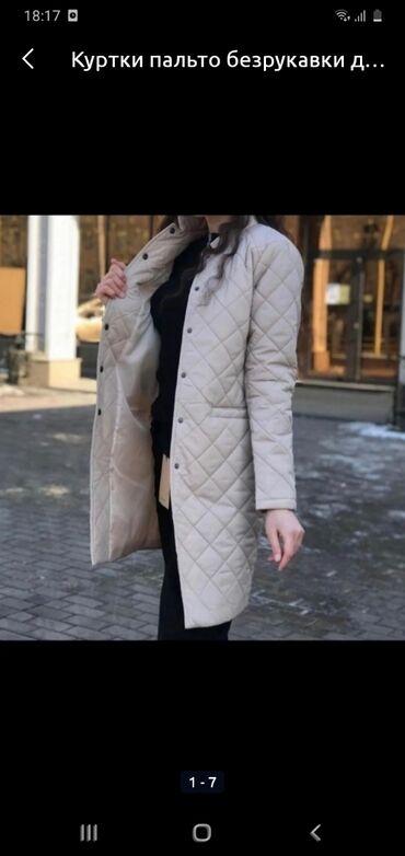 Куртки деми новые на весну также польта жилетки  1) Размер 44  2) Разм