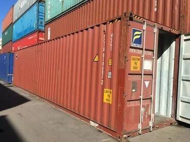 Куплю 45тонн 40 тонн высокие 20 тонные контейнера,сухопутки 2,60