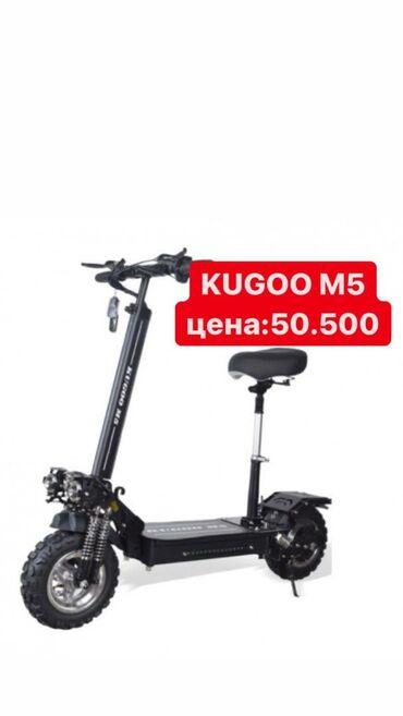 Продаём по оптовым ценам KUGOOтак-как у нас прямые поставки с завода!