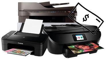 Скупаем принтеры цветные черно-белые !!! Максимальная оценка !!! Оцени