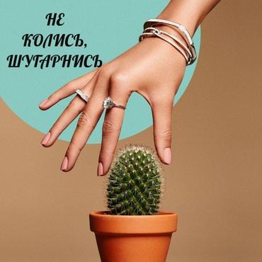 Шугаринг! только девушкам. предварительная запись .выезд на дом в Бишкек