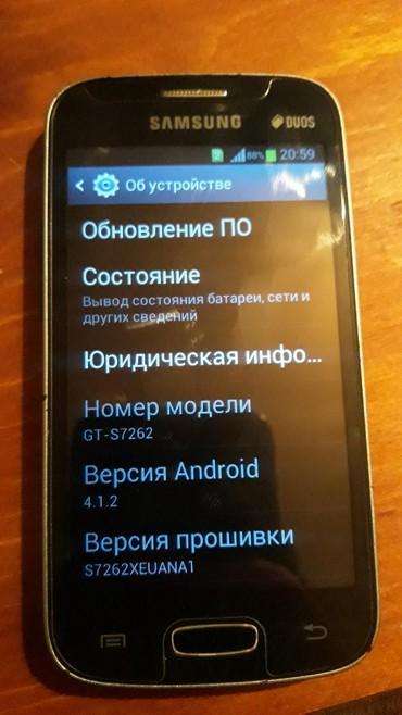 Samsung Zaqatalada: İşlənmiş Samsung GT-S7220 qara