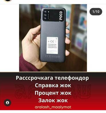 золото в рассрочку бишкек in Кыргызстан | SAMSUNG: Xiaomi | 64 ГБ | Отпечаток пальца, Беспроводная зарядка, Face ID