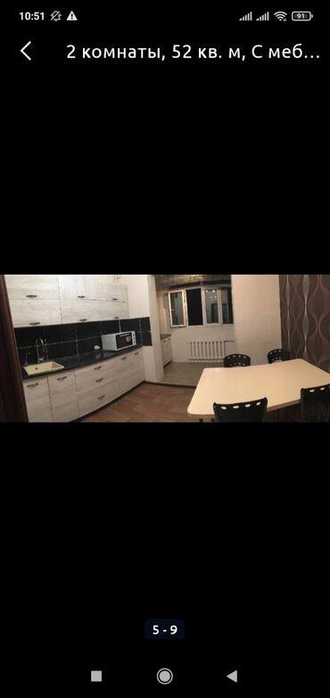 кафе с детскими площадками in Кыргызстан | ДРУГИЕ ТОВАРЫ ДЛЯ ДЕТЕЙ: 2 комнаты, 45 кв. м, С мебелью полностью