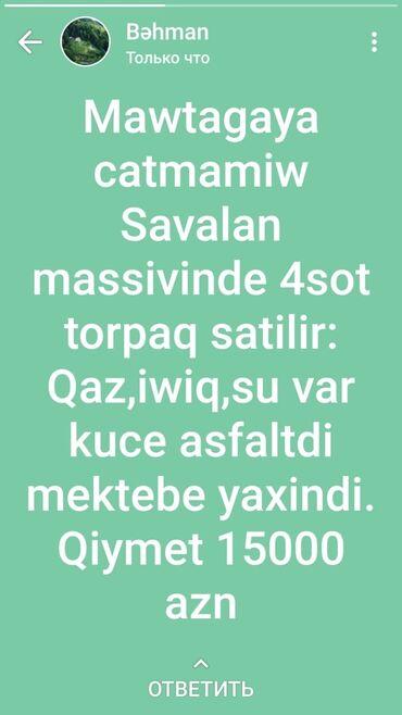 hektarla torpaq satilir - Azərbaycan: 4 sot, Mülkiyyətçi, Kupça (Çıxarış)