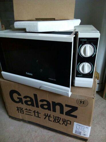 Микроволновка Galanz, оригинал. Выдержит любое активное использование
