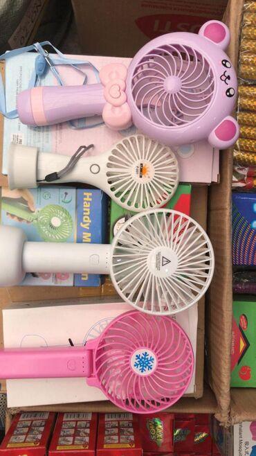 Əl üçün ventilyatorlarQiymətlər 18-19-20-21 manatdırÇatdırılma
