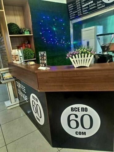 """tel stacionarnyj в Кыргызстан: СРОЧНО! Продаю кофейнюНаходится Чуй/Спрям под часами есть столовая"""""""