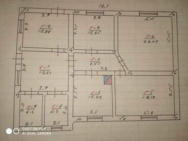 продам дом из контейнера в Кыргызстан: Продам Дом 140 кв. м, 7 комнат