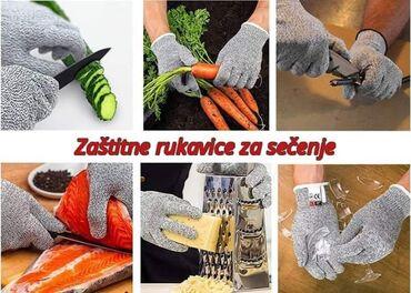 Cena 1400 dinara.SafeCut™ zaštitne rukavice, max nivo zaštite 5Max