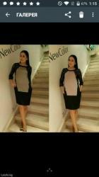 Новое очень красивое платье! Очень в Бишкек