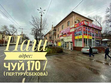 """учимся вождению в Кыргызстан: Автошкола ВсД набирает курсантов на категорию «В» «ВС» «С» «D"""" """"СЕ"""" ка"""