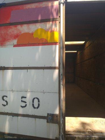 Кузов 8метр алюминиевый 100000 в Базар-Коргон