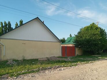 продажа домов in Кыргызстан   ПРОДАВЦЫ-КОНСУЛЬТАНТЫ: 140 кв. м, 4 комнаты, Забор, огорожен