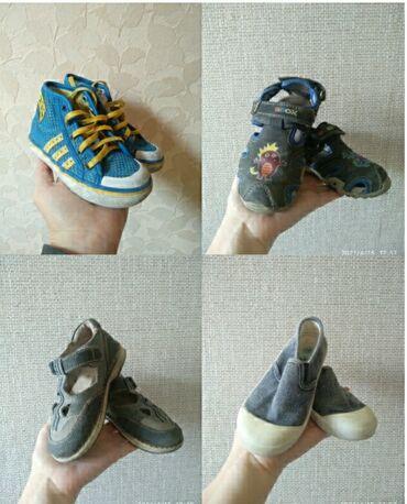 Обувь разная на мальчика/девочку 25р, стелька 16 см (3-5 лет) 1